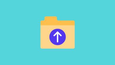 الفرق بين post_max_size و upload_max_filesize